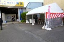 jyunbi3